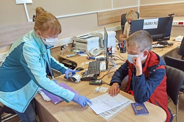В Центре на ул. Гагарина принимают документы на карты.