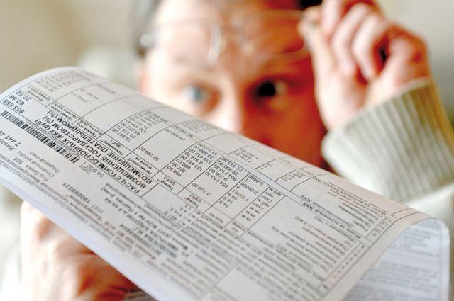 Власти в Башкирии озвучили, насколько выросли тарифы ЖКУ в 2020 году