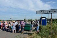 Представители ОРДО особенно тщательно проверяют на КПВВ пенсионеров