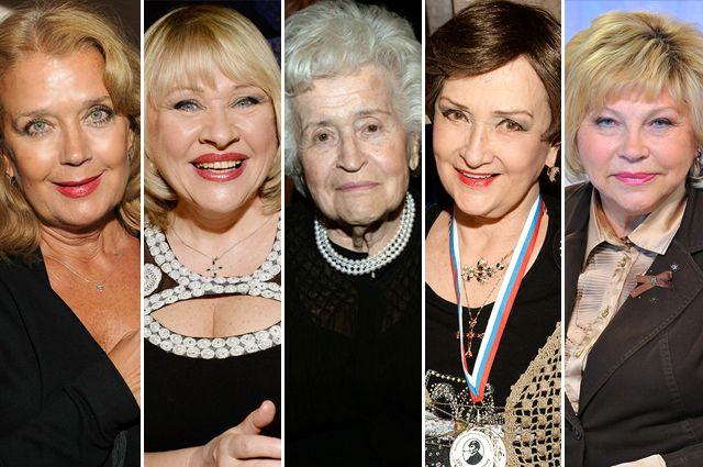 Ирина Алфёрова, Ирина Грибулина, Ирина Антонова, Зинаида Кириенко, Елена Драпеко.