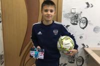 14-летний Матвей отправляет весточки не только футболистам, но и другим знаменитостям.