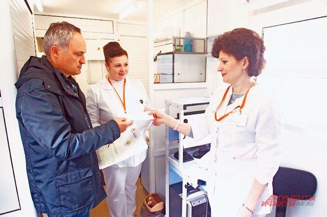 Если пациент не доволен лечением, в первую очередь следует обратиться к своему врачу и обсудить с ним всё, что его волнует.