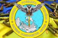 Верховная Рада приняла новый закон о разведке: подробности