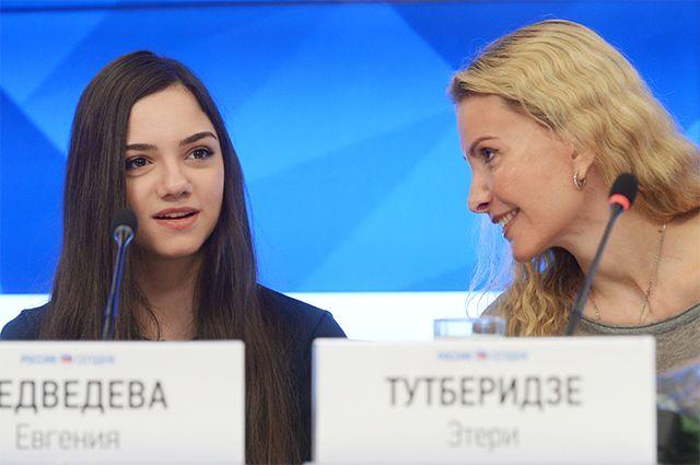 Евгения Медведева и Этери Тутберидзе.