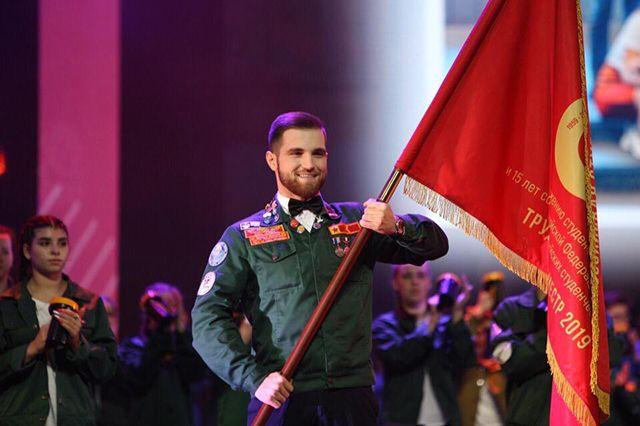 В 2019 году Илья получил и поднял знамя Всероссийской студенческой стройки.