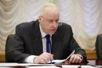 О ходе расследования красноярские следователи будут докладывать в центральный аппарат.