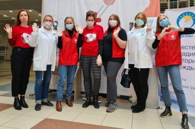 Флешмоб  – часть большой всероссийской акции, посвящённой популяризации донорства костного мозга.