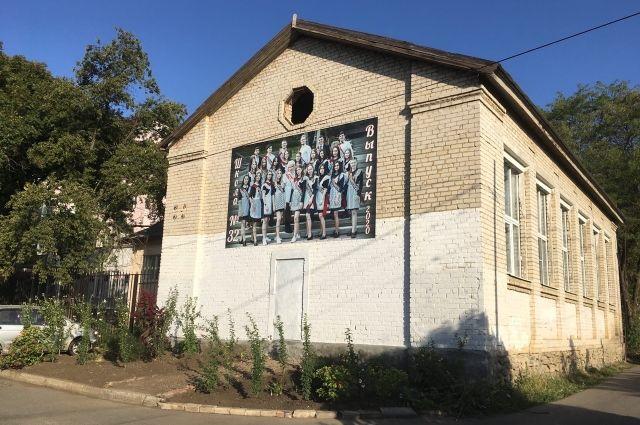 Один из корпусов школы построили в 1939 году.