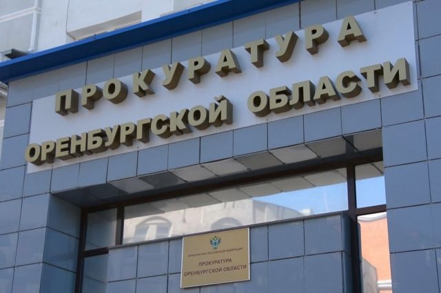 В Оренбуржье организованы прокурорские проверки по двум крупным ДТП с пострадавшими и погибшими.