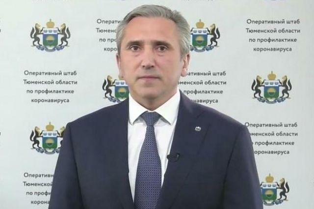 Губернатор взял на контроль расследование по взрыву в жилом доме Тюмени