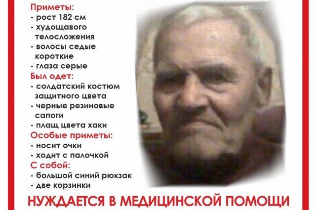 Пожилой мужчина нуждается в медицинской помощи.