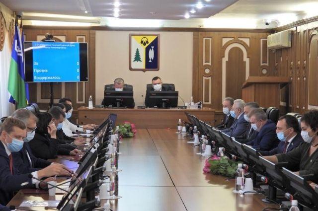 Заседание Думы Нижневартовска