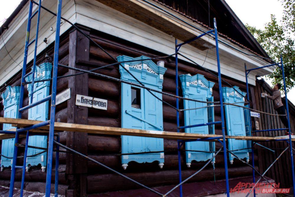 Этот дом никому из чиновников или известных деятелей не принадлежал.