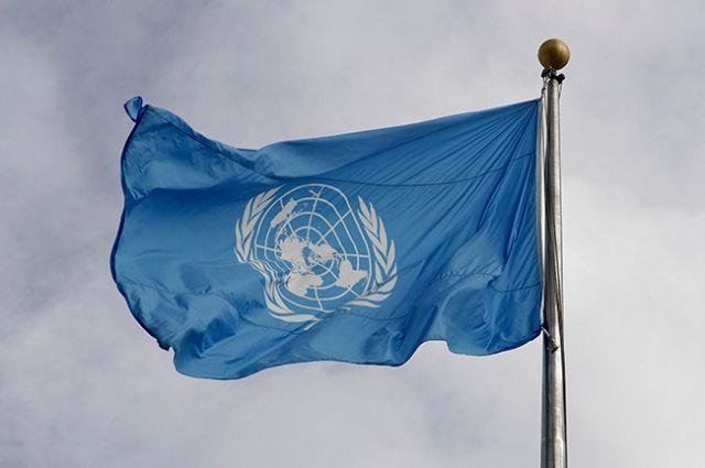 Генассамблея ООН приняла декларацию к 75-летию организации