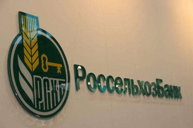 В Башкирии розничный кредитный портфель Россельхозбанка превысил 18 млрд