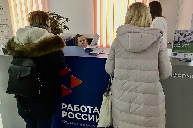 29 кузбасских работодателей уже заключили договоры с Центрами занятости, предусматривающие трудоустройство 186 человек.