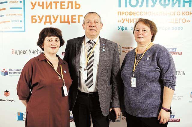 Нина Ладанова, Елена Деменева и Игорь Ломов показали умение работать в команде. Они – в числе победителей конкурса.