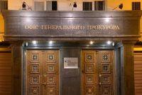 Правоохранители раскрыли схему уклонения от уплаты налогов на 260 млн грн