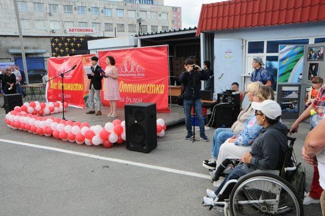 В Тюмени пройдет конкурс для особенных водителей «Оптимисты за рулем»