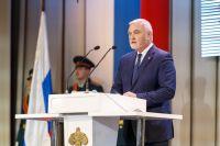 С 23 сентября Владимир Уйба официально вступил в должность главы Коми.
