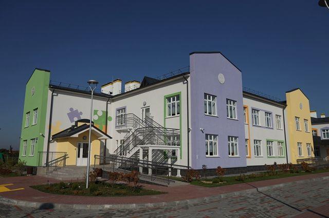 В Калининграде открылся новый детский сад