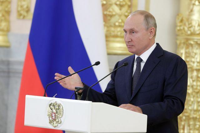 Выступление Владимира Путина перед членами Совета Федерации Федерального собрания Российской Федерации, 23 сентября 2020 года.