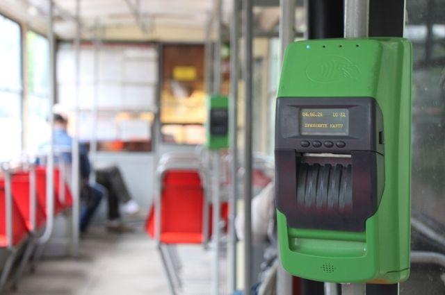 За 10 лет стоимость проезда в калининградском транспорте выросла более чем в 2 раза