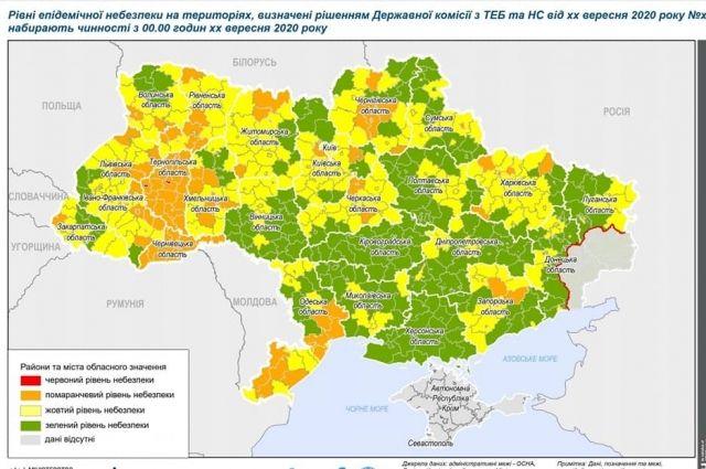 В Украине обновили эпидемические зоны: подробности