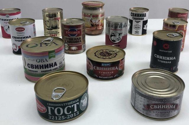 Красноярского ЦСМ изучили состав консервов «Свинины тушеной».