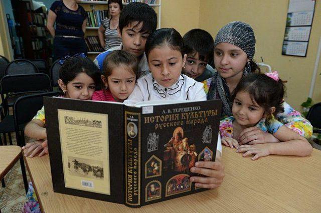 Дети мигрантов Югры с удовольствием изучают русский язык