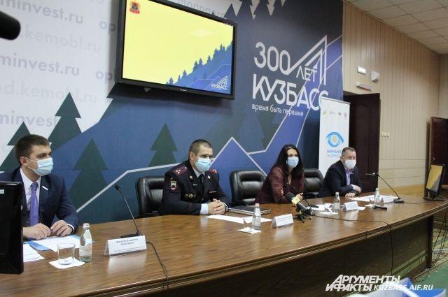 25 сентября в Кемерове состоялась пресс-конференция, посвященная старту проекта.