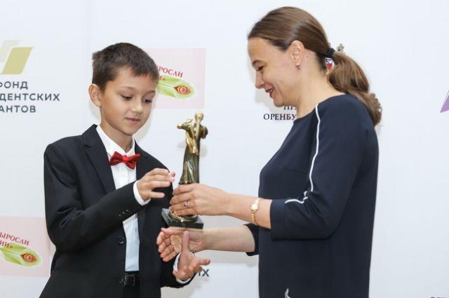 Церемония награждения прошла в Оренбурге в рамках семинара молодых писателей «Мы выросли в России».
