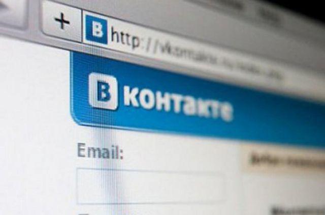 «ВКонтакте» выступила против постановки на учёт украинских пользователей