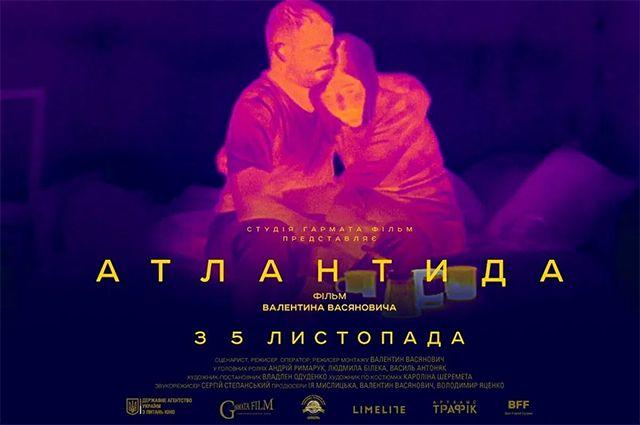 Бред «Атлантиды». Украина выдвинула на «Оскар» фильм о победе над Россией