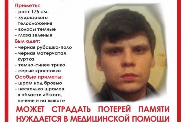 Он ушёл из МЧС №6 18 сентября и пропал.