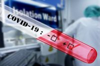 Накануне, 25 сентября, сообщалось о 23 заболевших коронавирусом.