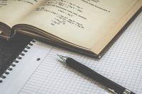 Тюменские школьники приняли участие в олимпиаде по математике