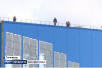 Ямал готовится к Арктическим зимним играм 2026 года