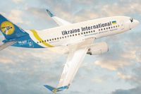 МАУ отменит авиарейсы в Ереван и Баку