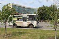 Новые автобусы будут работать на природном газе.
