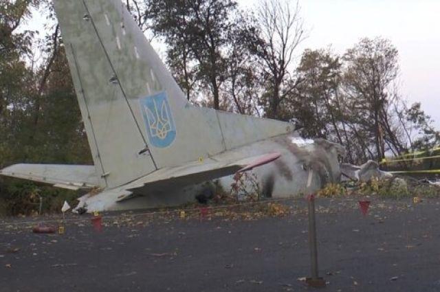 Авиакатастрофа Ан-26: начали расшифровывать «черные ящики».