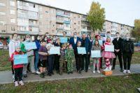 По традиции на фестивале подвели итоги благоустройства дворов и определили лучшие территории - участники проекта «Городская среда».