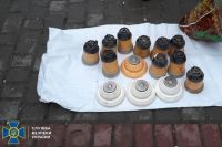 Во Львове мужчина пытался за 40 тыс. гривен продать радиоактивные материалы