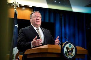 Вашингтон анонсировал создание глобальной коалиции против Китая