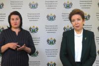 Тюменским пенсионерам рекомендуют ограничить контакты
