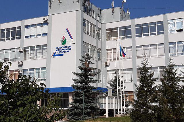 В Мелеузе работает один из самых известных российских производителей минудобрений.