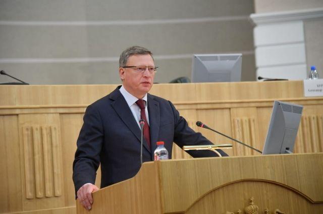 Глава региона озвучил стратегию развития на ближайший год.