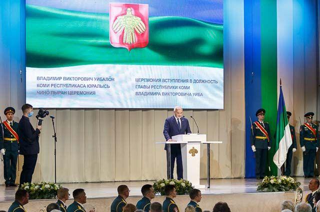 Владимир Уйба вступил в должность руководителя региона, а в Госсовете прошло первое заседание сессии седьмого созыва.