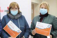 Победителям акции вручили сертификат на оплату тепла номиналом в две тысячи рублей.