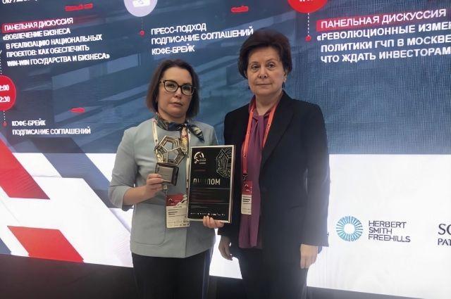 Губернатор Наталья Комарова удостоена Национальной премии в сфере инфраструктуры